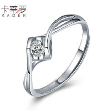 Kader adjustable The Girl Swarovski Zircon ring-Silver
