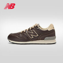 New Balance NB M368LBR00D-Dark Brown
