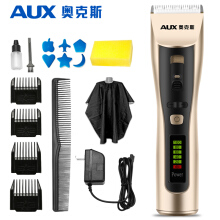 Aux (AUX) A9 shaved hair clipper electric hair clipper hair clipper adult hair clipper electric shaver baby shaving knife Jingdong self-employed