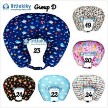 Little Kiky - Bantal Menyusui Nursing Pillow