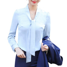BestieLady W0014 Plus Ties Front Long Sleeve Shirt