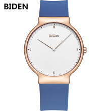 Biden jam tangan wanita simple elegant silicone band waterproof jam