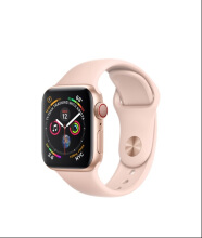 Apple Watch Series 4 GPS 44mm Gold Pink Sand Sport Band