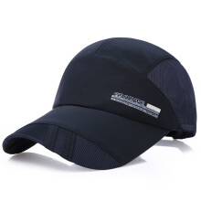SiYing leisure quick-drying baseball cap men and women breathable sunshade waterproof cap