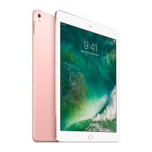 APPLE NEW iPad Pro 10.5 2017 Model 4G WiFi + Cellular 256GB - Rose Gold