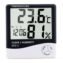 Yuhuaze Electronic Hygrometer with Alarm Clock Thermometer