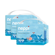 [BUY 2 GET 1 FREE] NEPPI Premium Diaper Pants - XL 22