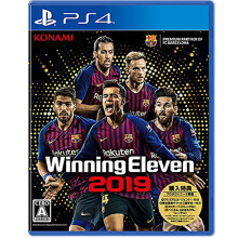 SONY PS4 Game Winning Eleven 2019 - Reg 3
