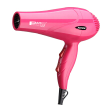SiYing compact portable home silent student dedicated hair dryer red