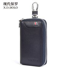 XDBOLO New leather car key bag leather zipper bag leather men and women waist lock key bag