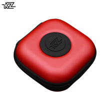 Knowledge Zenith KZ PU Case Bag Earphone Headset Storage Pouch - Red