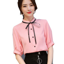 BestieLady Lantern Sleeves Ribbon Ties Chiffon Shirt