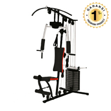 HOME GYM FITPLUS  FPHG-005 - Black