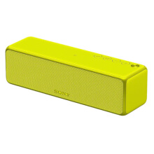 SONY wireless bluetooth subwoofer mini portable small audio srs-hg1 Y (yellow)