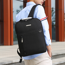 Wei's Featured Fashion Men's Wearable Waterproof Computer Backpack Hot Tide Computer Backpack B-ZWX0807D