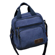 Wei's fashion men's outdoor sports shoulder bag strap chest bag Messenger bag B-SA8240