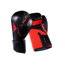 Adidas Boxing Glove Speed 100 NEW -Solar Black-