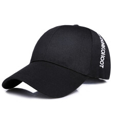 SiYing fashion wild men and women outdoor baseball cap embroidery twill cap
