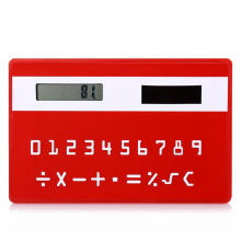 Shengmeiid 1PC Mini Slim Credit Card Pattern Solar Power Pocket Calculator RED