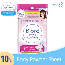 BIORE Sarasara Body Powder Sheets Fresh Soap 10's