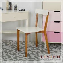 Kursi Makan - Kursi Belajar- Mocca Chair - LIVIEN FURNITURE