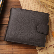 klemoo Genuine Leather Wallet Men Clip Cowhide Wallet Men 2016 Brand Coin Wallet Small Clutches Men's Purse Coin Pouch Short Men Wallet