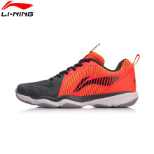 2018 Li-ning Men Badminton shoes AYTN053-4 Red