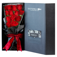Outerbloom Signature Rose Box Classic Deluxe - Fiery Red
