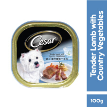 Cesar Tender Lamb With Vegetables 100 gram Makanan Anjing Basah Wet Food Cesar 100gram