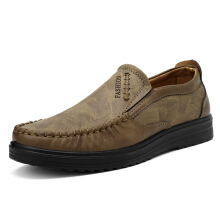 Zanzea Men Large Size Leather Hand Stitching Soft Sole Casual Shoes