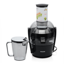 PHILIPS Juicer 700W HR1855 - Hitam Black