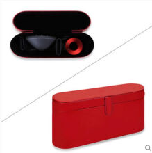 Ins I-6021 Simple design Travel Box for Dyson HairDryer-Red
