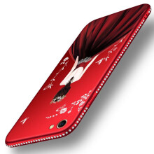 Jantens Samsung Galaxy S8+ Fashion 3D Painted Goddess Rhinestone Glitter Soft TPU Silicone Case  Phone Back Cover Red