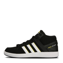 Adidas Sepatu Men's Hight Cut Breathable Damped Sneakers Tennis Shoes Skateboard Shoes Canvas Shoes B43873