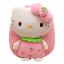 [kingstore] Kindergarten Baby Children Plush Backpack Cartoon Cat Anime School Bag Gift Pink