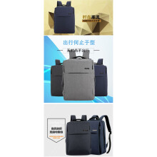 Men's Business bag Fashion backpack is convenient to carry on business trips