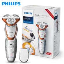 PHILIPS Star Wars Shaver SW5700/07 BB-8