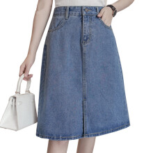 Jantens 5XL large size denim skirt women summer high waist jeans skirt casual A line knee skirt