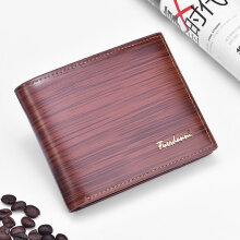 [LESHP]Fashion Men Short Style Soft PU Leather Business Credit Cards Organizer Wallet Coffee