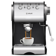 JDWonderfulHouse Donlim 20Bar DL-KF500S Semi Automatic Coffee Maker Barista Steam Home Use Machine Tools