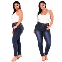 Lopbinte Women Plus Size High Waist Skinny Denim Pencil Pants Zipper Jeans Ladies Casual Stretch Washed Jeans Feet Pants Trousers Navy Blue XXL