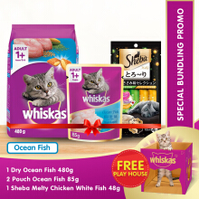 [PROMO BUNDLING] 1 Whiskas Dry + 2 Whiskas Pouch Ocean Fish + 1 Sheba Melty Chicken White Fish + Free Playhouse PBW001