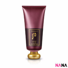 The History of Whoo Essential Cleansing Foam 180ml