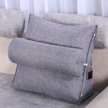 Aosen Adjustable Cotton Linen Wedge Cushion Pillow Back Support Smoky Gray 20 x 45 x 45CM