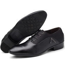 Fugui Xiangruihu Business Dress Casual Breathable Men's Leather Shoes