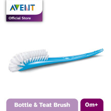 AVENT SCF145/06 Bottle & Teat Brush