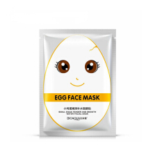 Bioaqua Small Egg Tender Face Mask