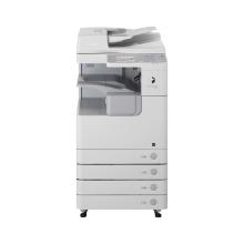 Canon image RUNNER 2545 Foto Copy - Photo Copy - White