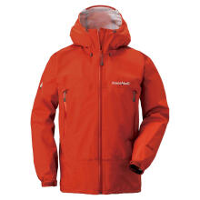 Montbell Japan Rain Jacket Men - GORETEX Rain Dancer - Waterproof Lightweight Hooded Windproof