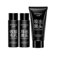 BIOAQUA Shrink pore set T area care to black mask Net content (g/ml) 130g